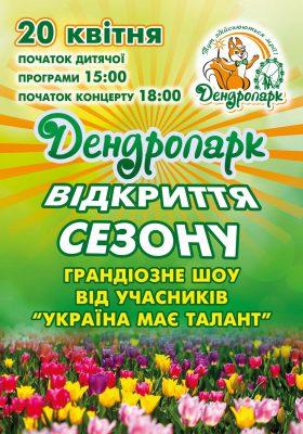 Начало детской программы - 15:00 Начало концерта - 18:00